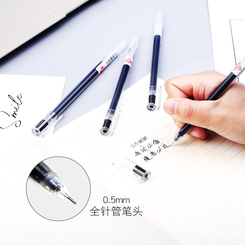 学玺 碳素办公中性笔钻石头签字笔0.5mm学生考试黑色水笔12盒包邮