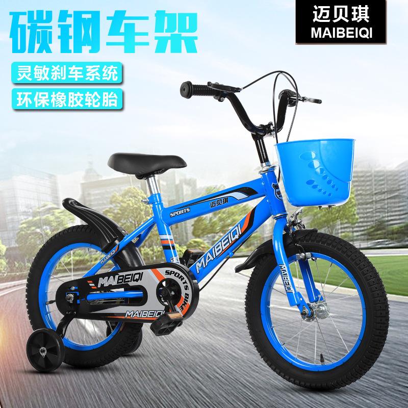 厂家直销儿童自行车礼品车12寸小孩子单车14寸16寸奶粉摄影赠品