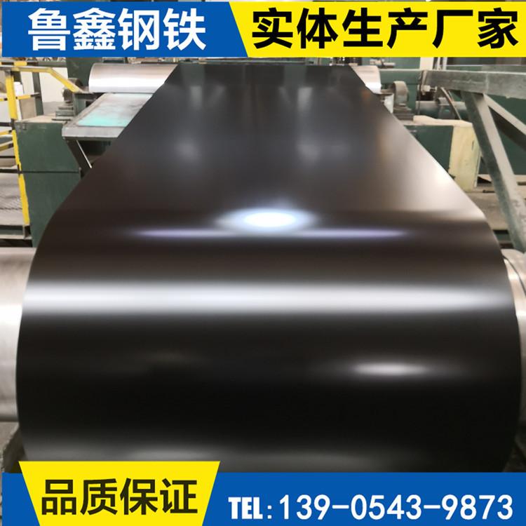 高耐侯氟碳漆 优质彩钢卷 热镀锌彩涂卷 厂家直销 彩钢板 彩涂板