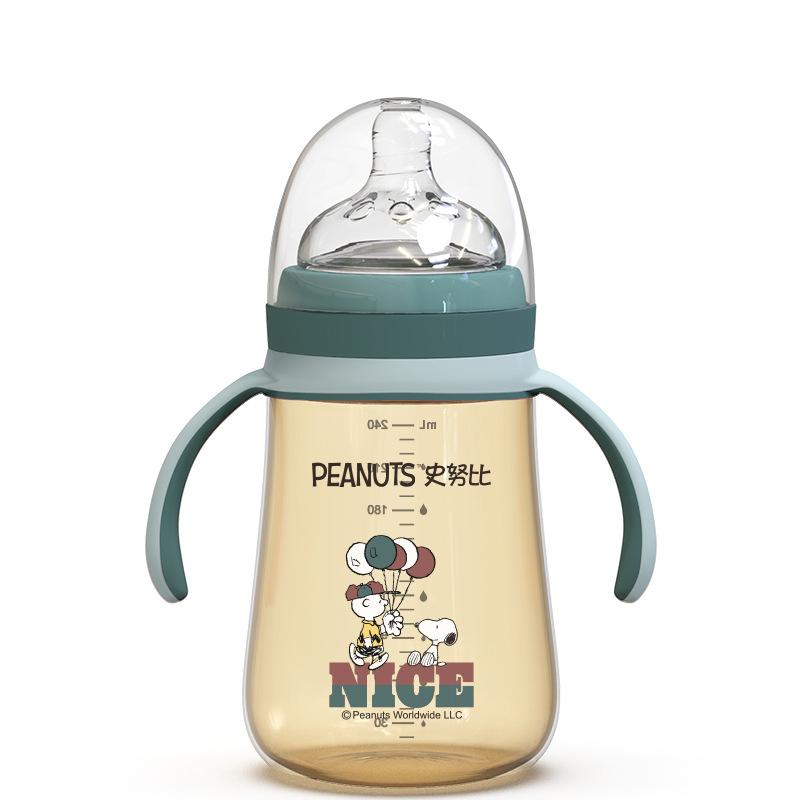 史努比宽口PPSU奶瓶240ml婴儿带手柄宝宝防呛奶瓶 小欢喜喂奶奶瓶