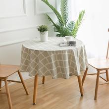 伊缦琪韵 几何菱形圆形桌布小餐桌布台布茶几布棉麻印花日式