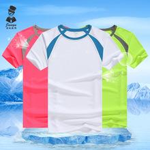 厂家速干T恤马拉松服装定制文化衫团体服啦啦队应援队服跑?#25509;?#21046;