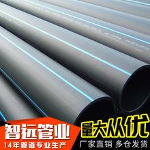 厂家直销全新料PE110给水管PE实壁管DN90 110 125 160排水排污管