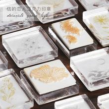 信的戀人亞克力印章 萬物集系列8款 櫻花植物透明手帳DIY裝飾素材