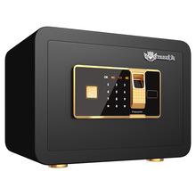 指纹保险柜迷你入墙小型密码床头家用单门 全钢办公保险箱入衣柜3