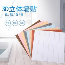 墙纸自粘3D立体墙贴木?#21697;?#27700;泡沫贴纸天花板吊顶古文化复装饰壁纸