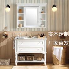 厂家批发美式实木浴室柜落地式台盆柜罗马柱洗漱台洗脸卫浴柜镜柜