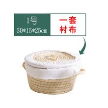草编馒头筐家用带盖保温盛馍筐包子烧饼面包放馍篮子收纳筐食品箱