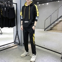 香港潮牌卫衣男连帽衣服两件套男孩大童新款春季小码初中学生套装