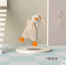 曼龙婴幼儿安抚巾毛绒玩具玩偶可入口睡眠布偶0-1岁宝宝口水巾