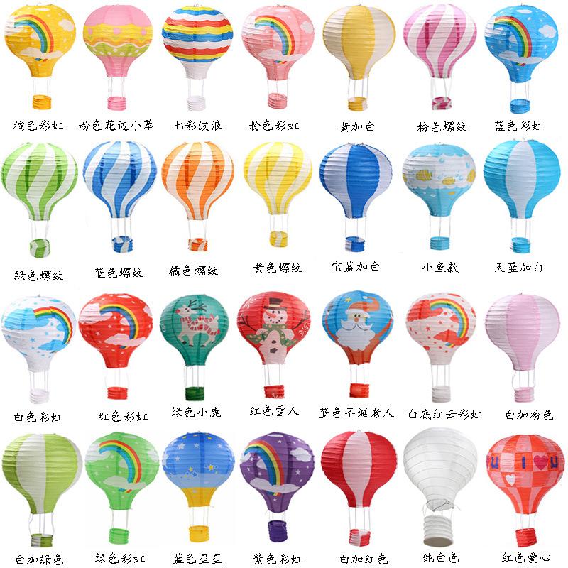 热气球纸灯笼婚庆装饰纸灯笼拍摄道具生日派对折叠纸灯笼六一灯笼