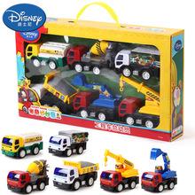 迪士尼正版玩具工程车套装 小汽车模型仿真工程车挖掘机玩具礼物