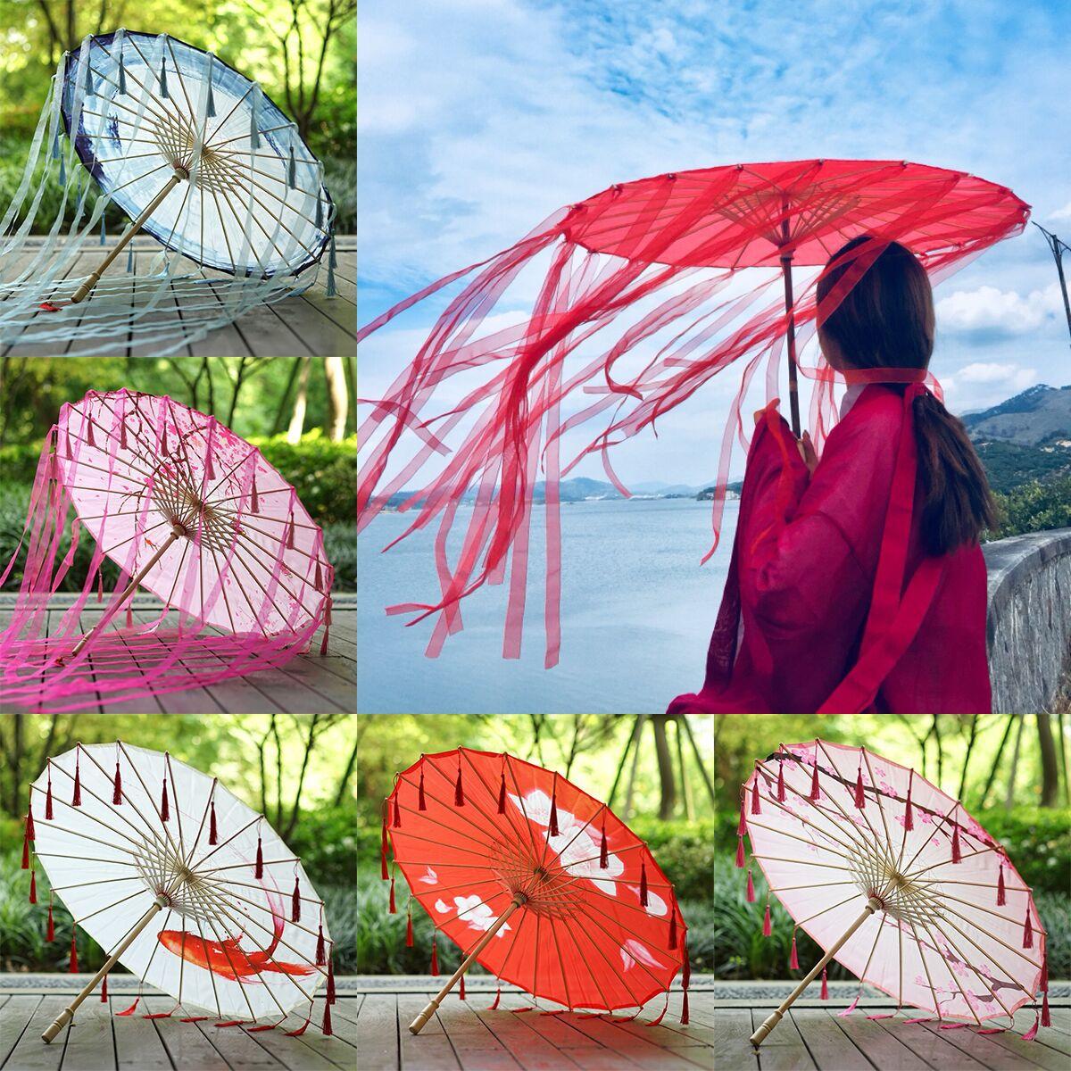 网红流苏伞 工艺伞飘带伞绸布伞 剑网汉服COS伞道具古装动漫伞