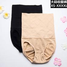 爆款無縫收腹褲高腰 塑身褲無痕美體束腹提臀四骨產后內褲