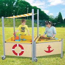 儿童户外游乐设施玩沙戏水玩具大型铁质玩沙配套沙池游乐拓展设施