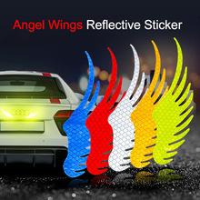 反光贴创意个性卡通动漫天使翅膀车贴车标贴汽车反光贴划痕遮挡条