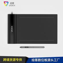 绘客(VEIKK)S640英文数位板手绘板绘图板电子绘画板