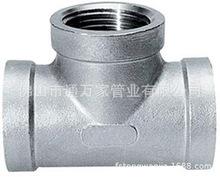 304/316不锈钢丝扣三通 水管接头配件 T型等径内丝三头通