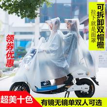 韩版双人雨衣电动车摩托车成人母子?#20449;?#36879;明加大加厚电车单人雨披