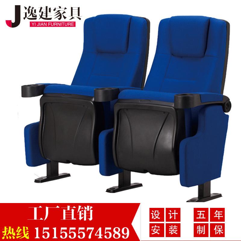 厂家直销影院椅 音乐厅座椅  剧院椅 3D影院椅 影剧院座椅5年保质