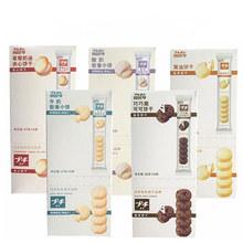 波路梦普奇曲奇软香酸奶牛奶黄油草莓味夹心饼干休闲零食品小包装