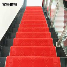 樓梯地毯壓花地墊滿鋪拉絨紅毯迎賓PVC紅地毯 免膠防塵防滑樓梯墊