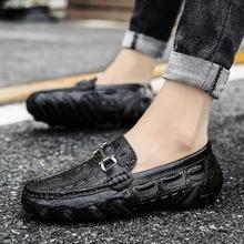 豆豆鞋男2019春季新款男士休闲皮鞋时尚真皮男鞋鳄鱼纹防滑鞋子潮