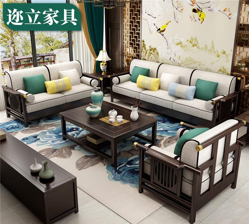 新中式实木沙发组合 现代中式布艺沙发 简约别墅轻奢古典禅意