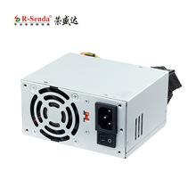 荣盛达 P4-450TB 台式机电源300W ATX PC电源 台式电脑电源