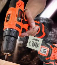 哈博厂家直销多功能锂电池充电手电钻 电动螺丝刀 家用五金工具