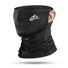 冰絲無縫魔術頭巾夏季男女騎行面罩防曬多功能戶外運動脖套XTJ08