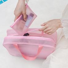 洗漱包女防水洗澡包健身洗浴浴兜浴包女款男士浴袋手提透明化妆包