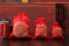 婚庆喜庆用品 结婚喜糖袋子 锦缎袋果子袋 中式喜糖盒喜事袋糖袋