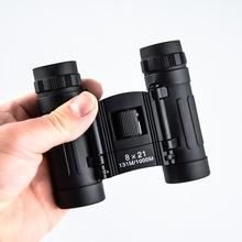 8×21便攜雙筒望遠鏡微光看演唱會戶外旅游袖珍可定制兒童望眼鏡