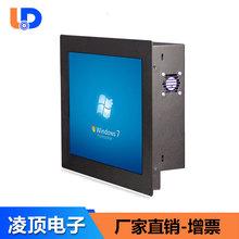 昆山凌頂12寸嵌入式工業平板電腦 防塵防水 觸控一體機定制