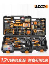 手电钻家用工具箱五金组合套装多功能充电电转电动木电工维修工具