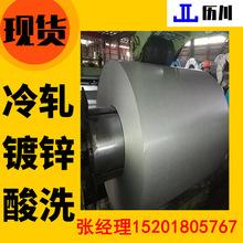 供應日本新日鐵鍍鋁鎂鋅 NSDCC 價格優惠可零開覆膜