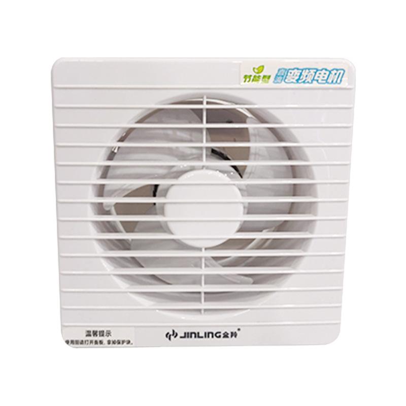 金羚变频排气扇家用静音挂壁式排风扇卫生间换气扇APC15-2-30B8DC