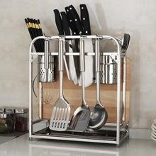收纳架子多功能挂件菜刀刀具架厨房家用置物架厨具筷子不锈钢刀架
