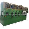 曲軸 軸承 活塞 零排放清洗機 碳氫清洗機 去油防銹 專業廠家直銷