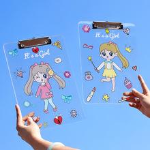 A4透明板夹文件夹小清新卡通写字夹子试卷夹资料夹 学生垫板夹板