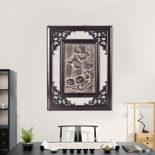 中式禅韵客厅卧室装饰荷花壁画手工古典摆件陶制挂画工艺品摆件