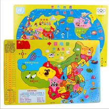 儿童木制大号中国世界地图拼图幼儿早教益智地理拼版世界认知玩具