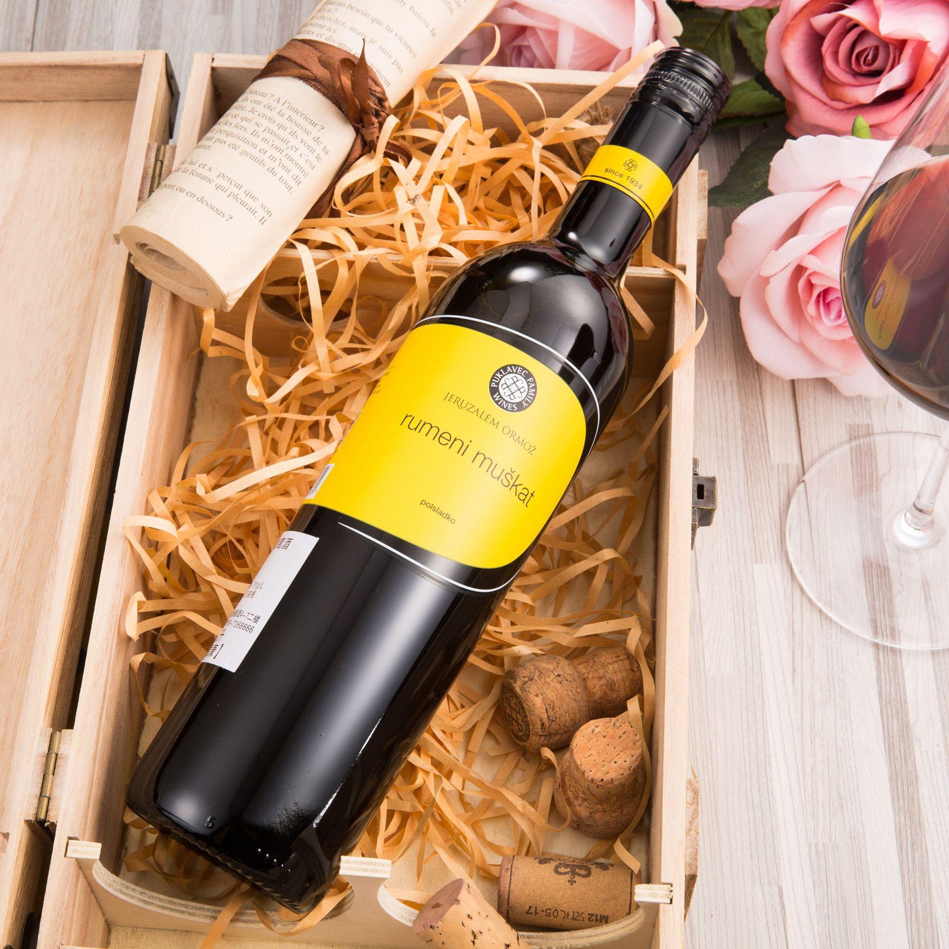 麝香红酒进口白葡萄酒 原瓶进口红酒斯洛文尼白葡萄麝香酒