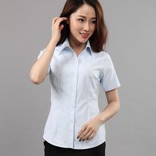 职业装女夏季V领竖纹衬衫新款时尚工装大码职业衬衫女白衬衣短袖