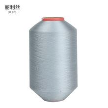 厂家自产直销DTY 涤纶高弹低弹丝 半消光全消光网络纱
