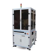 外观尺寸缺陷自动检测_机器视觉检测设备_光学影像筛选机代替人工