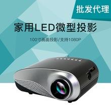 热销802便携迷你投影仪LED家用微型投影机支持1080p高清厂家直销