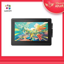 Wacom新帝数位屏16寸 Cintiq DTK1661手绘屏 高清液晶绘图板