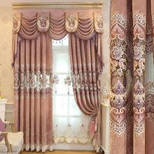窗簾布料廠家直銷 爆款防羊絨雪尼爾歐式繡花布藝窗簾布訂制成品